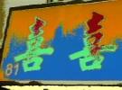 gtag-088.jpg